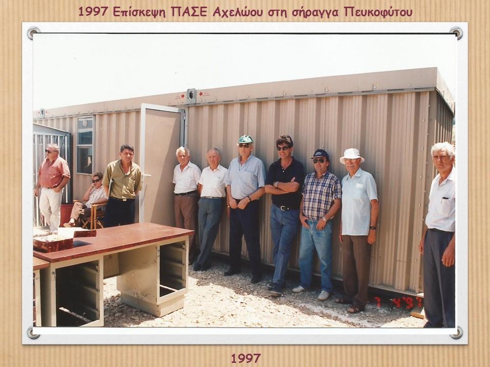 Γιάννης Πατάκης, Κώστας Τζανακούλης, Γιώργος Χατζηλάκος