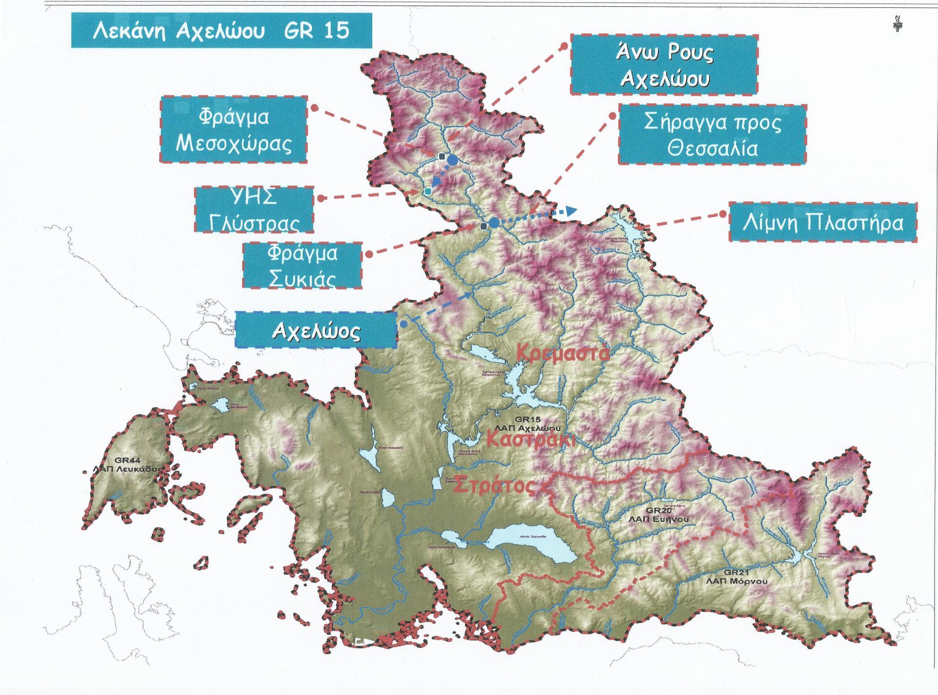 Χάρτης Έργων Άνω Αχελώου