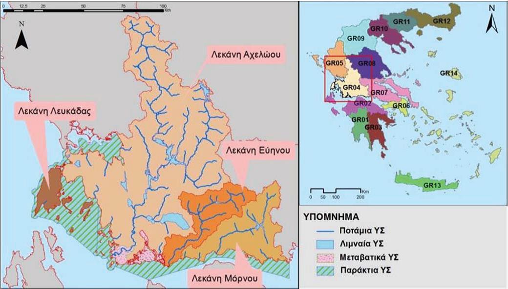 Χάρτης Υδατικού Διαμερίσματος Δυτικής Στερεάς Ελλάδας